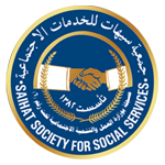 Saihat Society For Social Service